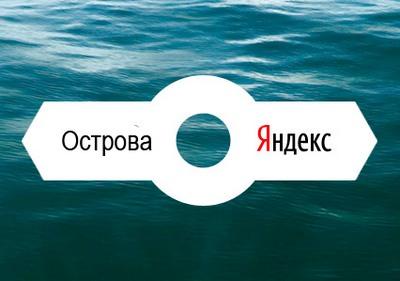 ostrova-logo