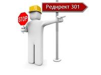 redirect301
